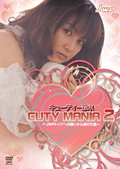 再販ご予約限定送料無料 中古 キューティー鈴木 CUTY DVD 美品 2 MANIA