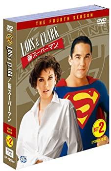 中古 LOISCLARLOISCLARK 業界No.1 新スーパーマン 〈フォース シーズン〉セット2 SALENEW大人気 DVD