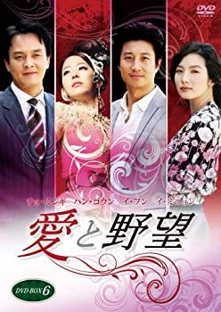 愛と野望DVD BOX6TKJclF1