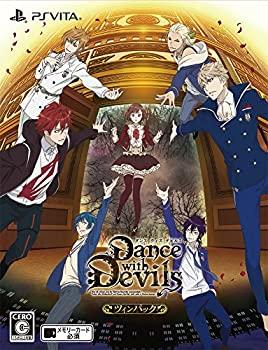 中古 超目玉 Dance with Devils My Carol ツインパック 早期予約特典 毎日激安特売で 営業中です ドラマCD PSVita - 同梱