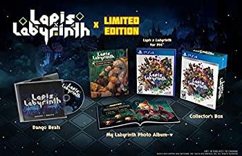 中古 Lapis x Labyrinth - PS4 新作アイテム毎日更新 Edition 気質アップ 輸入版:北米 Limited