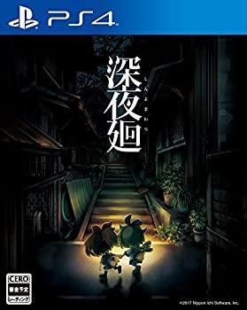 <title>中古 PS4 ●日本正規品● 深夜廻 初回限定版</title>