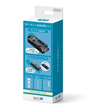 中古 保障 Wiiリモコン急速充電セット チープ