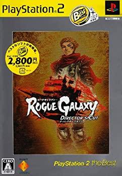 限定タイムセール 中古 ローグギャラクシー ディレクターズカット PlayStation 高級品 2 the Best