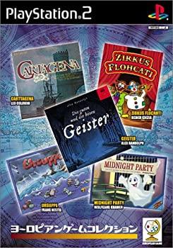 中古 ヨーロピアンゲームコレクション ミニガイスター同梱 定番の人気シリーズPOINT ポイント 入荷 スーパーセール期間限定