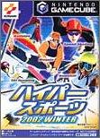 即出荷 中古 ハイパースポーツ2002WINTER お中元 GameCube