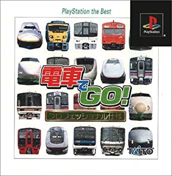 中古 最新アイテム 電車でGO プロフェッショナル仕� PlayStation 大規模セール Best the