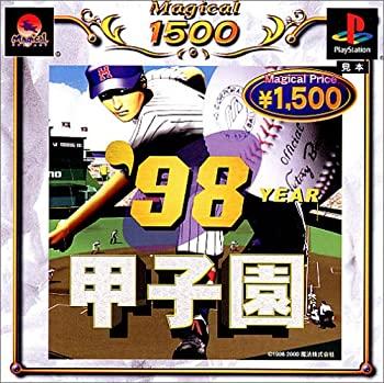 即納最大半額 直営限定アウトレット 中古 98甲子園 MAGICAL1500シリーズ 廉価版