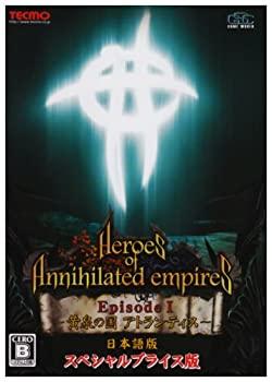 結婚祝い 通信販売 中古 Heroes of Annihilated ~黄泉の国アトランティス~スペシャルプライス版 Empires Episode1