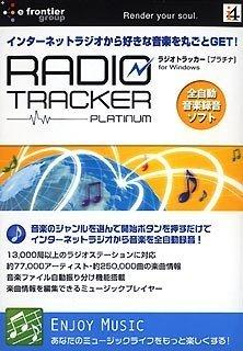 特価キャンペーン 無料 中古 RadioTracker Platinum Windows for