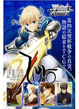 人気を誇る 【 Fate/Zero】ヴァイスシュヴァルツ ブースターパック Fate/Zero ブースターパック BOX BOX, 腕時計&雑貨 イデアル:c69793f7 --- delipanzapatoca.com