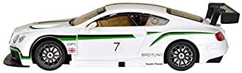 お待たせ! 【】2.4GHz 1/24 RCカー ベントレーコンチネンタル ホワイト 電動ラジオコントロール 14271, Alpen@アルペン d96003cd