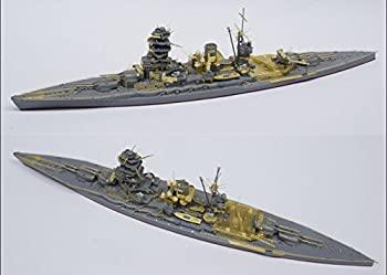 中古 1 おすすめ 700 日本海軍戦艦 セール スーパーセット 陸奥