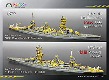 中古 1 全商品オープニング価格 700 帝国日本海軍 戦艦 扶桑 格安店 1944 アップグレードセット フジミ401188対応 Upgraded For FUSO Fujimi IJN 40118 Battleship Rb7144 Set