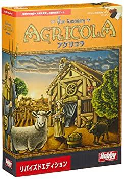 中古 アグリコラ リバイズドエディション ボードゲーム Agricola 日本語版 在庫一掃 割り引き