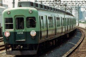 新品未使用正規品 中古 グリーンマックス Nゲージ 京阪2400系未更新車2次車増結中間3輛 1101M SALE開催中 塗装済車両キット