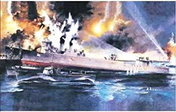 フライホークモデル 1/700 イギリス海軍 HMS キャンベルタウン 1942 通常版 プラモデル FLYFH1105:お取り寄せ本舗 KOBACO