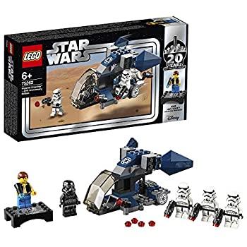 中古 レゴ 爆売りセール開催中 LEGO スター ウォーズ インペリアル ドロップシップ タイムセール 20周年記念モデル TM 男の子 ? 75262 ブロック おもちゃ