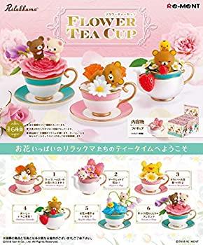大人気 中古 宅配便送料無料 リラックマ Flower Tea 1BOX=6個入り BOX商品 Cup 全6種類