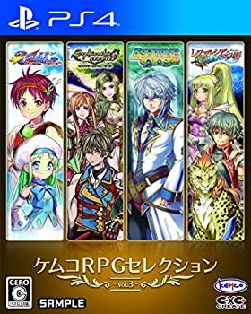 中古 ケムコRPGセレクション 国内在庫 上質 Vol.3 - PS4