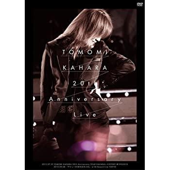 中古 TOMOMI KAHARA 20th 初回限定盤 Live Anniversary DVD 新品未使用 セール特価