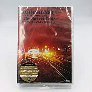 【返品不可】 【】初回限定盤 東方神起 4TH LIVE TOUR 2009-THE SECRET CODE-FINAL IN TOKYO DOME [DVD], takafuku 1915 0b3f1aa3