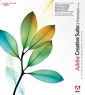 中古 Adobe Creative 本物 Suite Premium Macintosh ふるさと割 2.0 日本語版 for 旧製品