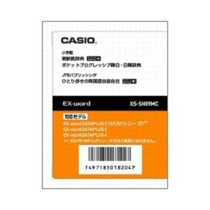 中古 CASIO エクスワード データプラス専用追加コンテンツマイクロSD XS-SH09MC 朝鮮語辞典 韓日 爆売り 日韓辞典 XD-GT お得 XD-SP XD-GP XD-GW XD- XD-SW