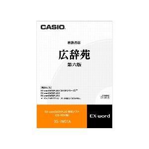 中古 海外輸入 CASIO Ex-word セールSALE%OFF 広辞苑第六版 コンテンツCD-ROM XS-IW01A