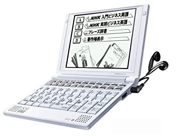 定価 中古 セイコーインスツル 電子辞書S9シリーズ 定番キャンバス SR-S9003NH3 NHKビジネス英語収録