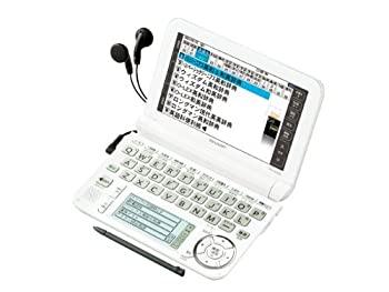 中古 シャープ カラー電子辞書Brain ホワイト系 PW-G5300-W 物品 高校生モデル 安全