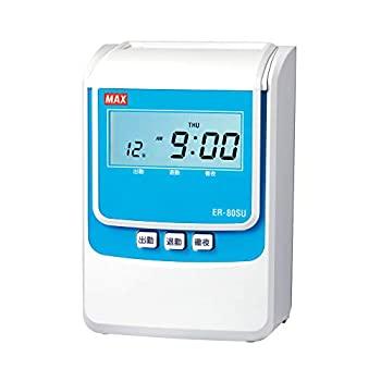 【中古】マックス 電子タイムレコーダー ER-80SU ホワイト