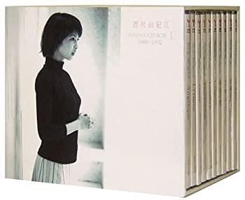 【中古】西村由紀江 スペシャルCD-BOX I 1986~1992[CD]