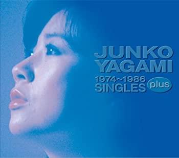 中古 本日限定 お歳暮 八神純子 1974~1986 SINGLES plus DVD付 CD