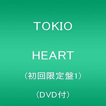 中古 HEART 初回限定盤1 TOKIO 税込 DVD付 賜物 CD