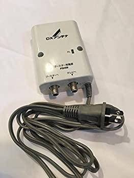 ●日本正規品● 卸売り 中古 DXアンテナ ブースター用電源部 PSH09
