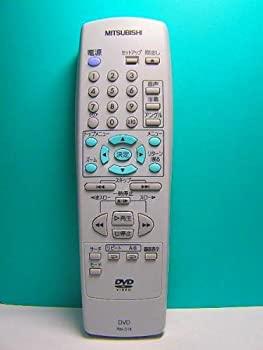 テレビで話題 中古 三菱 RM-D18 選択 DVDリモコン