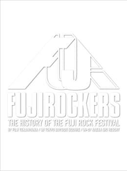 使い勝手の良い 中古 FUJIROCKERS~THE HISTORY OF THE 97~07 DVD 全店販売中 FUJIROCK FESTIVAL~