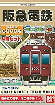 限定価格セール! 【】Bトレインショーティー 阪急電鉄6000系, プロ用ヘア&コスメShopネッツビー:9e663366 --- unlimitedrobuxgenerator.com
