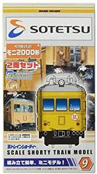 正規品! 【】Bトレインショーティー 相模鉄道モニ2000形 2両セット(モニ2019+モニ2023), 池部楽器トランペットステーション:a33444e7 --- unlimitedrobuxgenerator.com