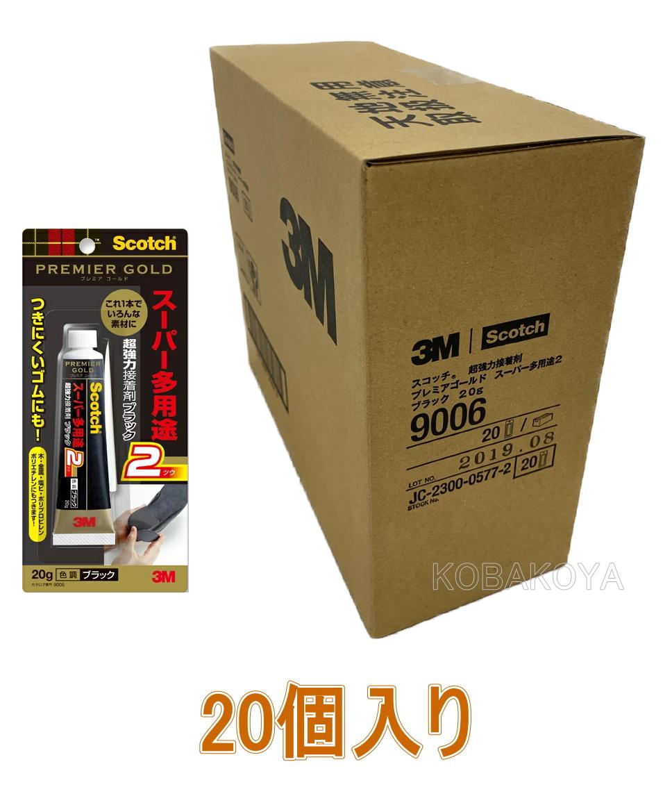 3M 超強力接着剤 プレミアゴールドスーパー多用途2 ブラック 20g 小箱20個入り