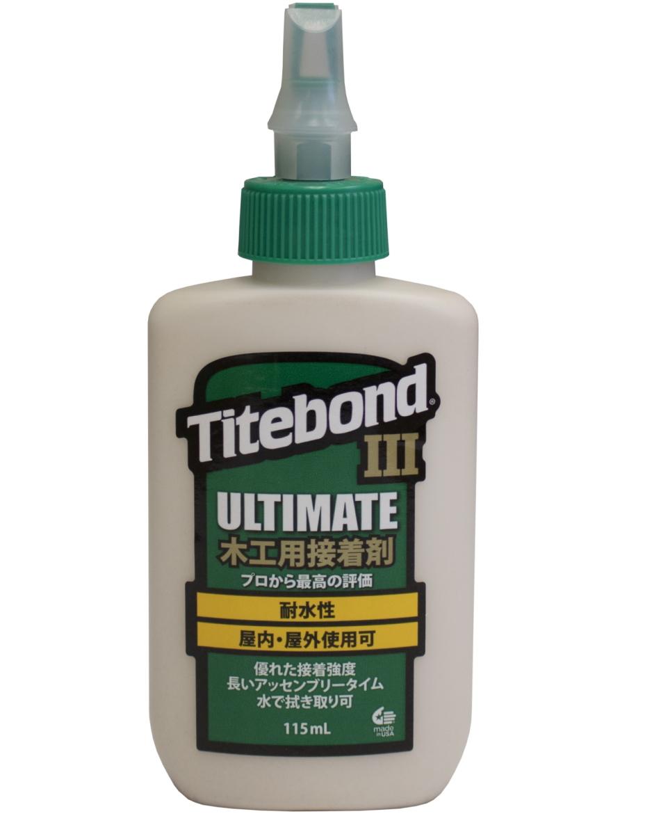 アメリカの耐水性のある木工用接着剤  タイトボンド3 115ml (4oz)