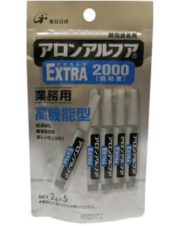 東亞合成 アロンアルフアEXTRA2000 2g×5本 ケース25個入り(お取り寄せ品)