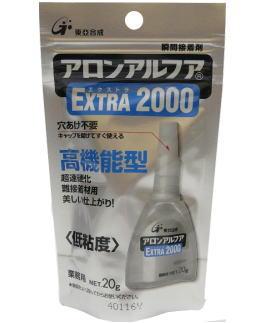 東亞合成 アロンアルフアEXTRA2000 20g ケース25個入り(お取り寄せ品)