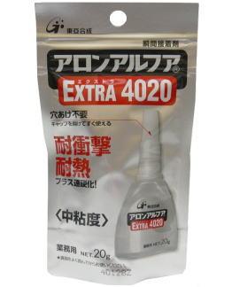 東亞合成 アロンアルフアEXTRA4020 20g ケース25個入り(お取り寄せ品)