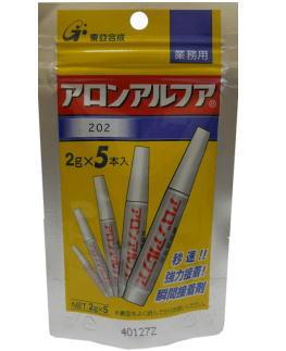 東亞合成 アロンアルファ202 2g×5本ケース25個入り(お取り寄せ品)