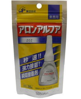 東亞合成 アロンアルファ202 20g ケース25本入り(お取り寄せ品)