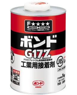 ゴム系接着剤 コニシ G17Z 缶 使い勝手の良い 1kg おすすめ