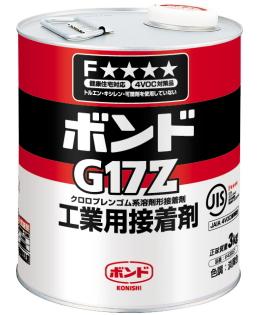 コニシ G17Z 3kg(缶) ケース6缶入り(お取り寄せ品)