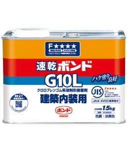 コニシ G10L 1.5kg ケース12缶入り(お取り寄せ品)